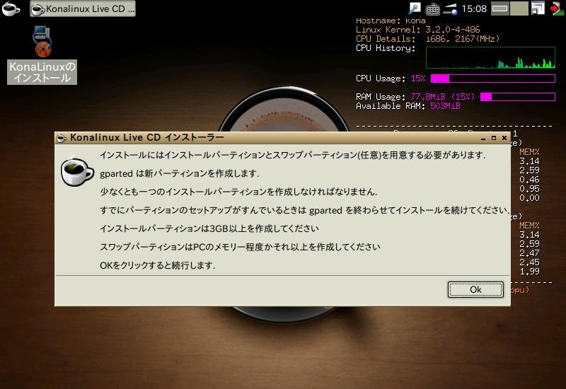 Kona Linux